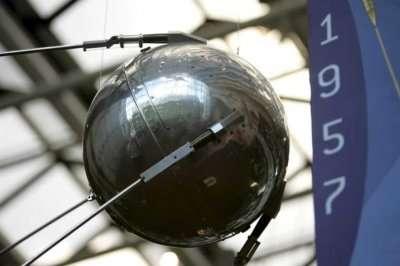 Fiftieth Anniversary of Sputnik Launch
