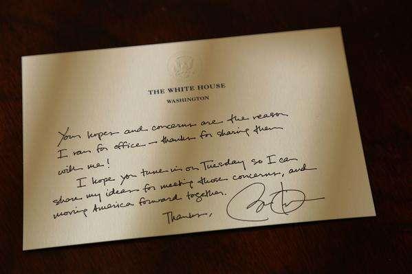 ObamaInvite